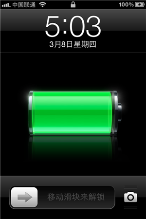iOS8.4越狱后很费电怎么办?省电方法