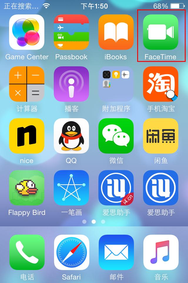 iPhone6怎么激活facetime?