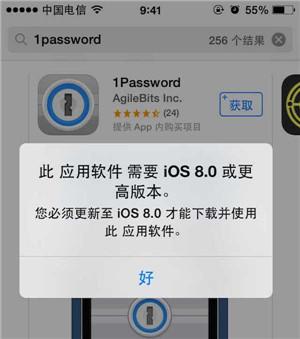 如何从 AppStore 下载旧版兼容软件