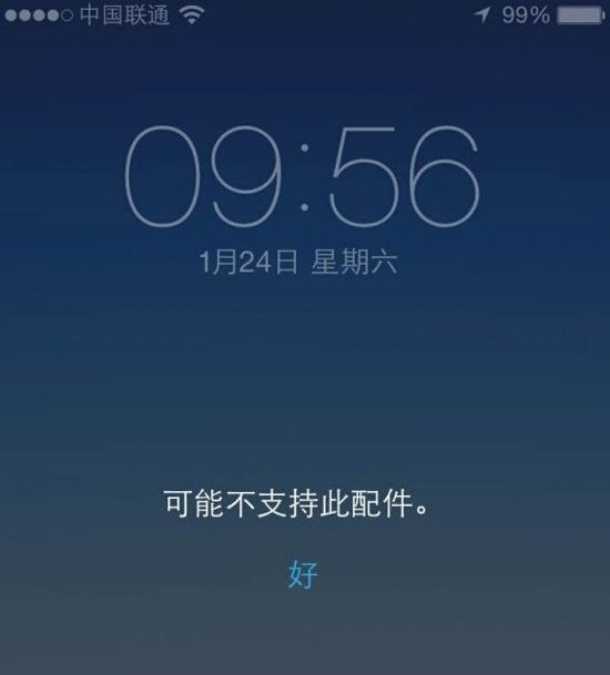 iPhone 6充电显示不支持此配件问题解决方法