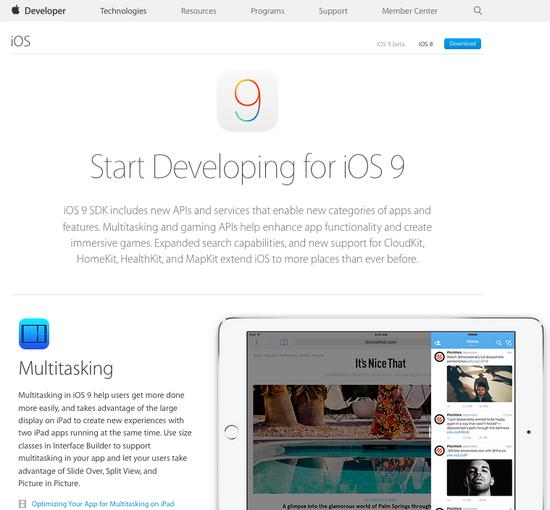 苹果发布iOS 9第五个测试版:加入WiFi通话功能