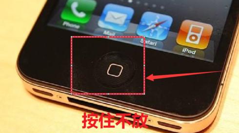 iPhone手机如何用数字显示手机信号强度