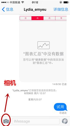 短信可以发送视频吗?短信如何发视频