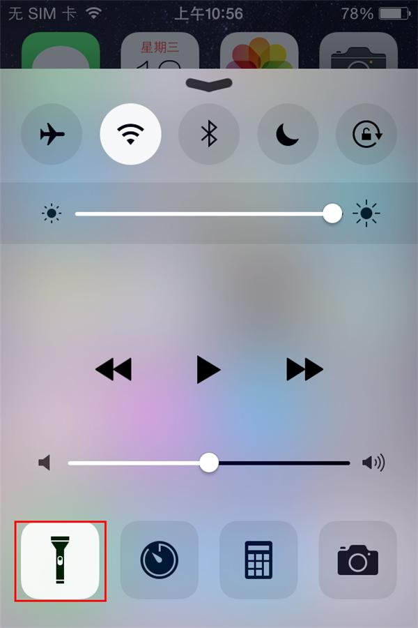 iPhone 6 闪光灯怎么开?