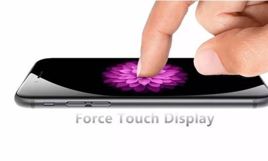 新iPhone的Force Touch功能能否实现,发布会才知道