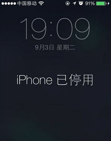 iPhone6输错密码停用了怎么办