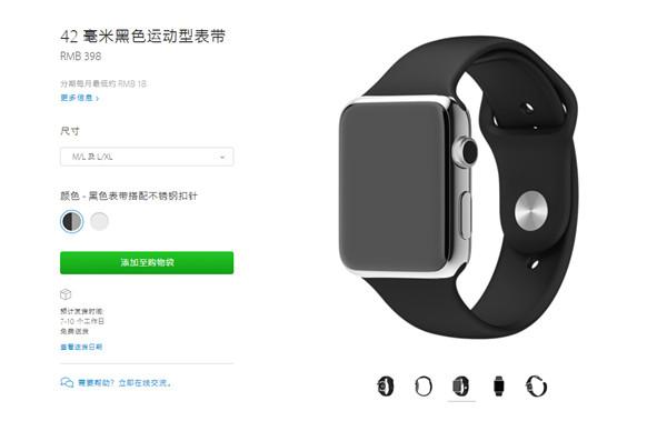 苹果更新 L/XL 运动型表带