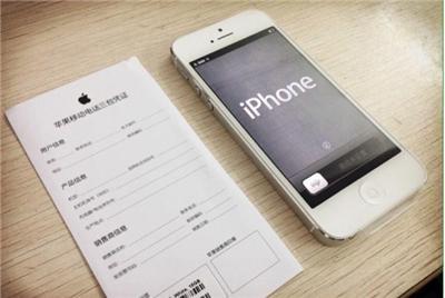 iPhone手机坏了去哪修?保修需要携带什么