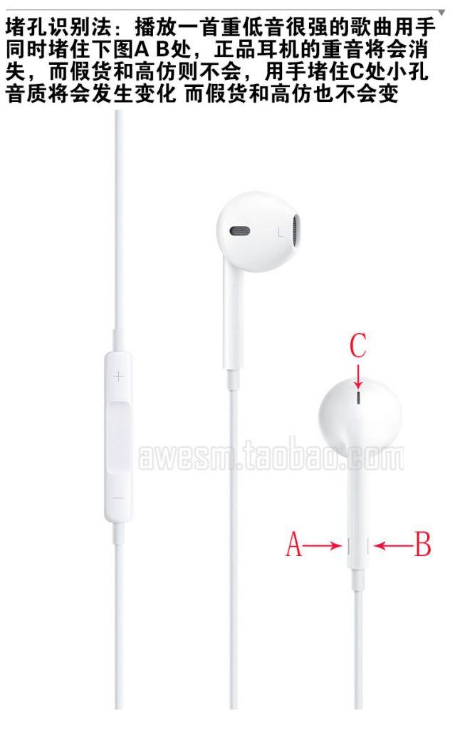 iPhone 6充电器真伪对比