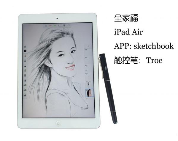 教你用iPad Air绘制女神肖像 表白必需成功
