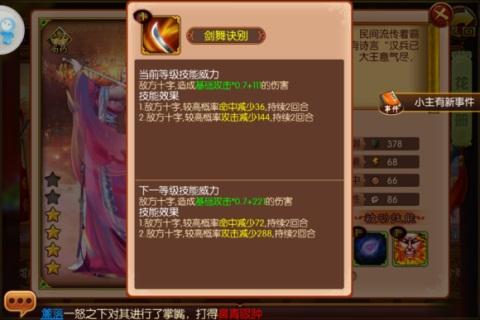 《熹妃传》紫色随从详解分析