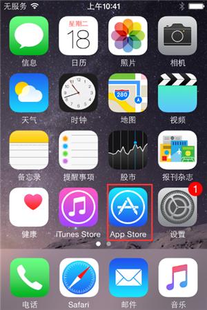 Apple ID是什么?如何注销iPhone id