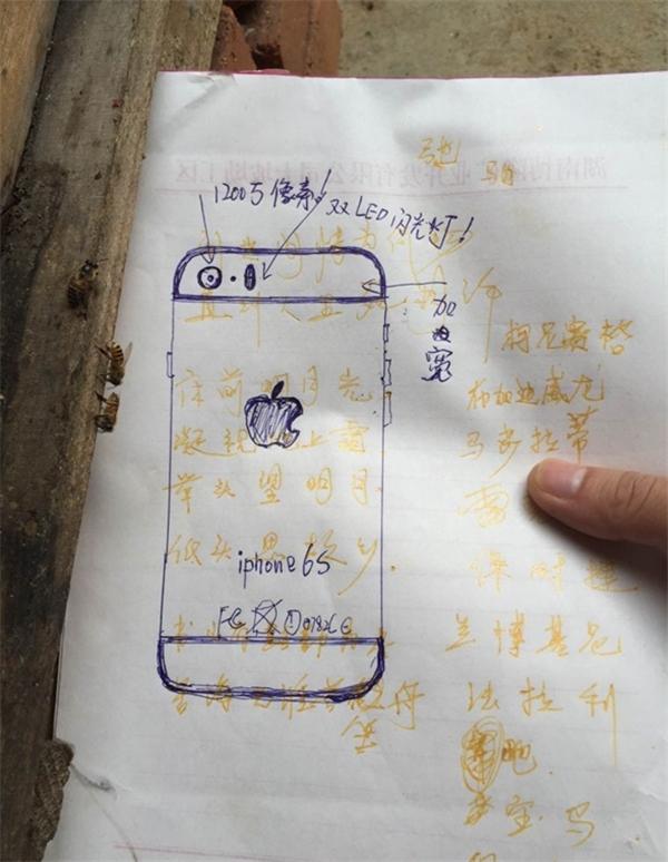 iPhone6s已正式开始加工 有图有真相