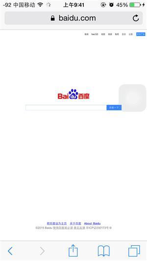 如何在Safari中选择电脑版页面浏览