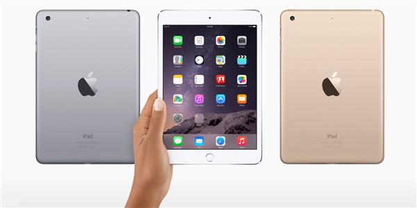 iPad Pro 分辨率为 2732 x 2048,代号为 iPad6,8?