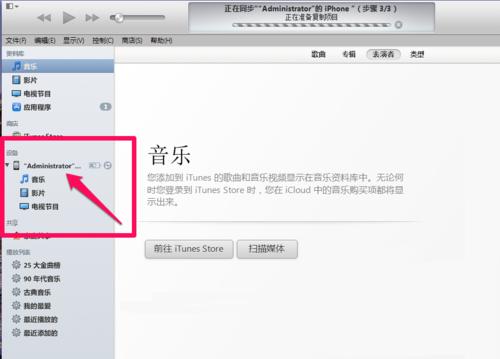 iPhone 6忘记了屏幕解锁密码怎么办?