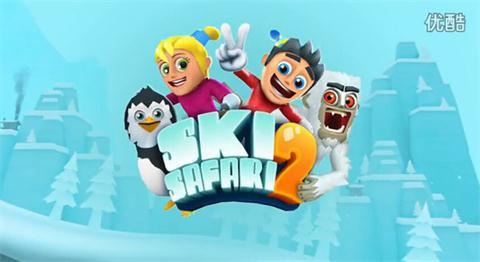 继续飞翔《滑雪大冒险2》下周四上架