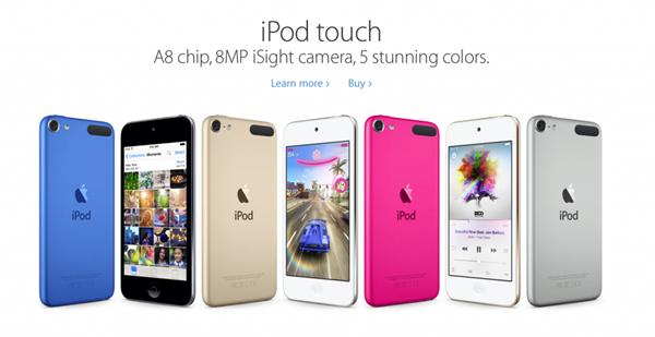 iPod touch是最安全的iOS通讯设备 这靠谱吗?