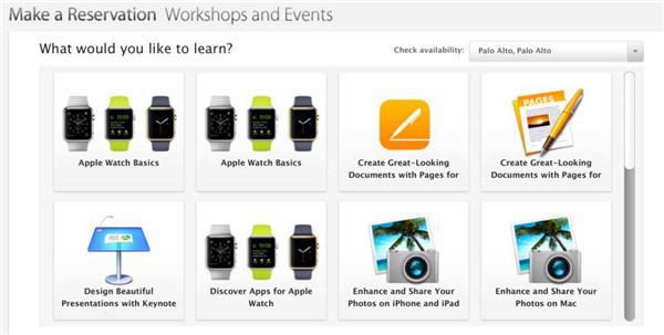 苹果计划将天才吧和讲座预约与 Apple.com 合并