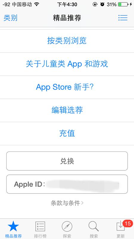 为什么要注销 AppleID?如何注销
