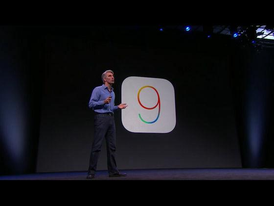 iOS 9浏览器支持广告屏蔽 极速又能省流量