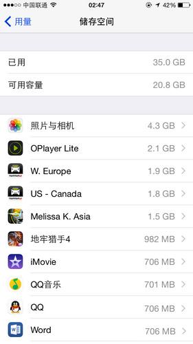 16GB iPhone不够用?节省空间是关键