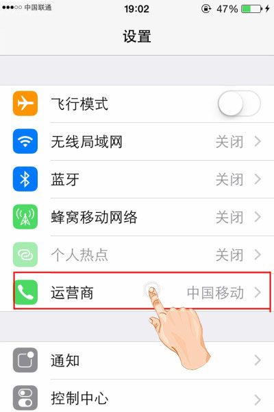 iPhone手机信号不好怎么办?解决办法