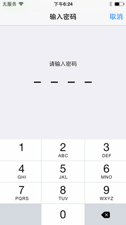 如何在iPhone上查看Safari保存的密码