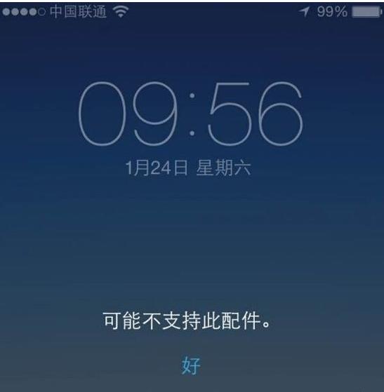 iPhone6充电显示不支持此配件怎么办