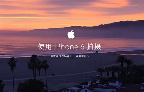 如何用iPhone拍出漂亮的照片?