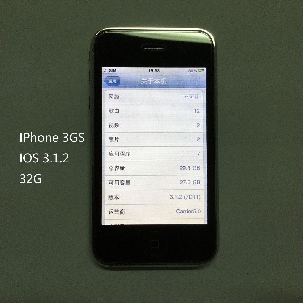 iPhone 6s要来了 通过图片欣赏各代iPhone