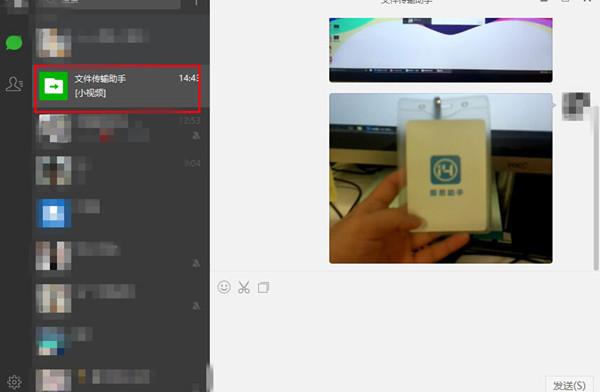 iPhone微信上的小视频怎么储存在电脑上?