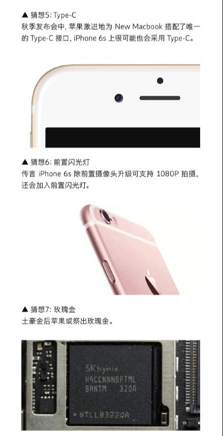 一张图get 苹果发布会九大看点