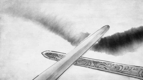 """""""心御剑 剑修心"""" 水墨武侠《说剑》即将上架"""