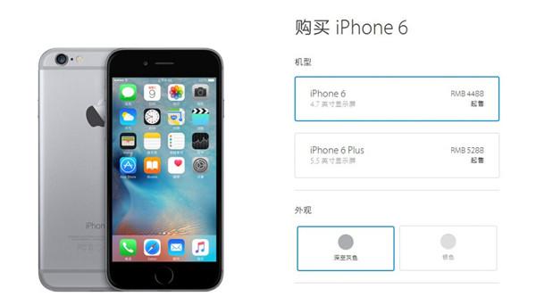 金色iPhone6已下架,逼果粉买iPhone6s的节奏吗