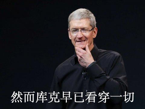 视频回顾:3分钟看完Apple 2015发布会