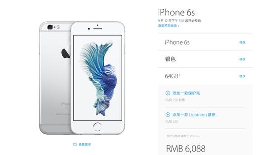 iPhone6S怎么快速低价购买全攻略
