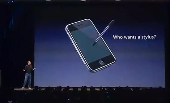 给苹果为何做触控笔找个理由