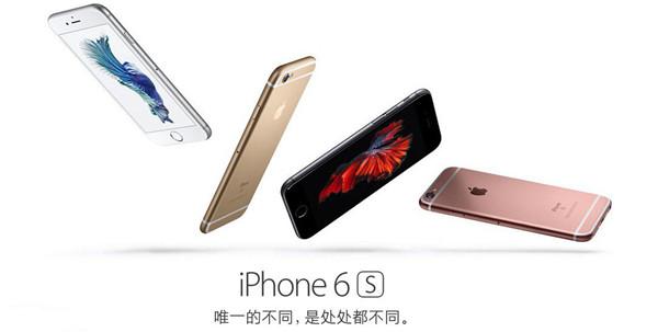 香港手机商:新iPhone炒不起