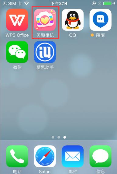 iphone 6s / 6s Plus用什么下载软件