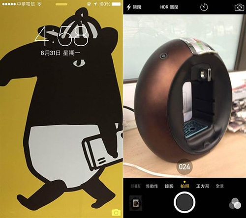 iPhone6S拍摄技巧:自拍党hi起来