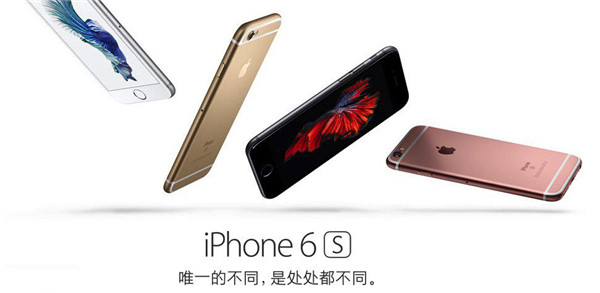 郭明池:iPhone 6s Plus 背光模组生产问题会导致缺货