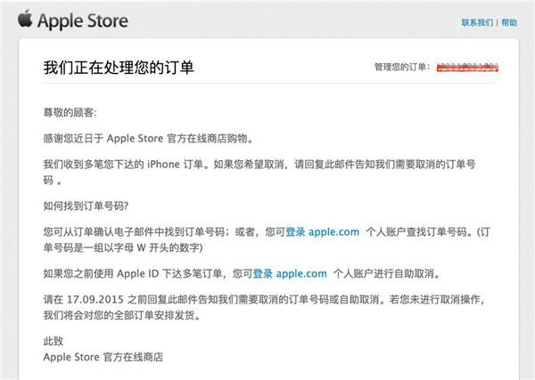 iPhone 6s不缺货 拍多全发货!