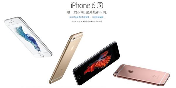 """新iPhone 预购支付后:  """"正在处理""""中"""