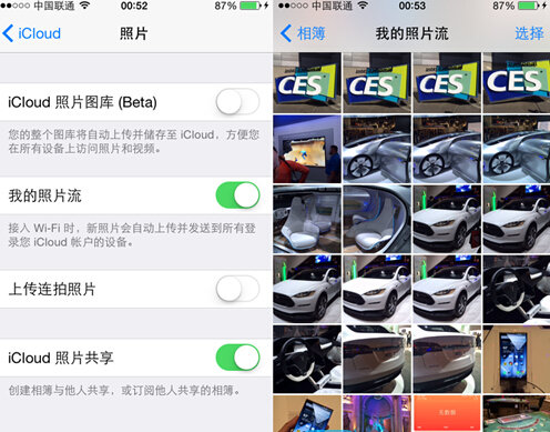iPhone6s 16G版内存不如怎么办