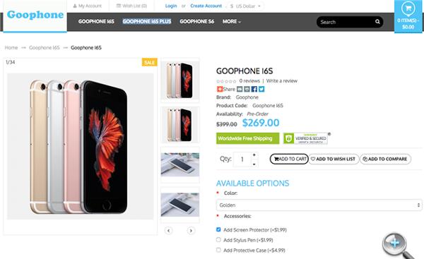 """国产""""iPhone6s""""提前上市 现货无需等待"""