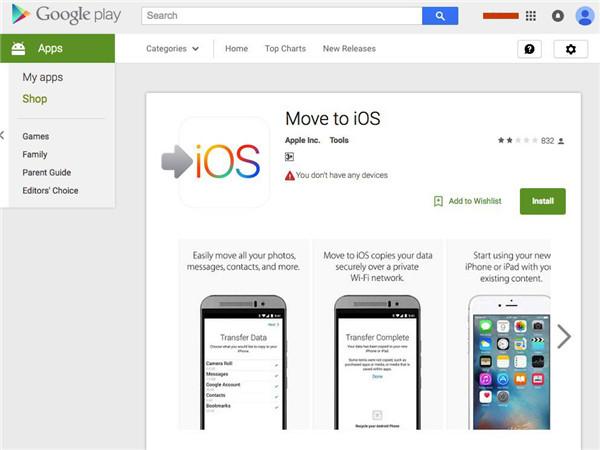 安卓系统迁移iOS系统应用上线!