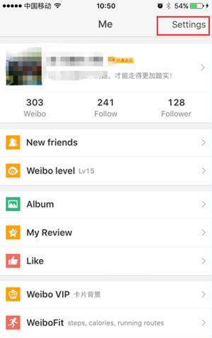 升级iOS9微博变英文怎么办?