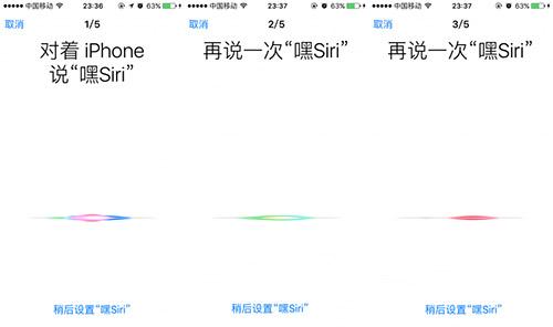 嘿,Siri!如何激活iPhone6s/Plus上的Siri
