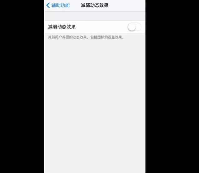 iOS 9的12个省电大招